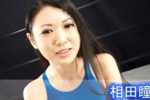 SnapCrab_NoName_2019-12-1_10-18-0_No-00